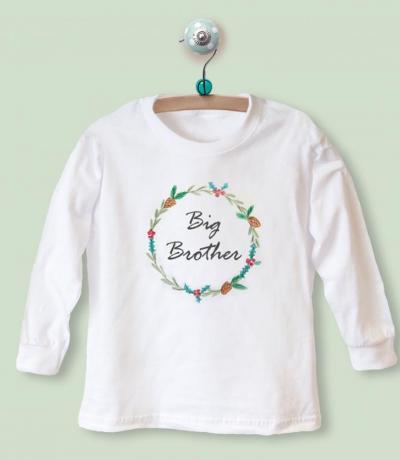big brother christmas gift