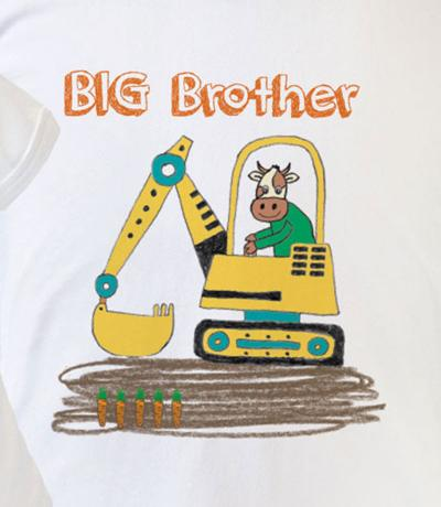 big brother top with tractor